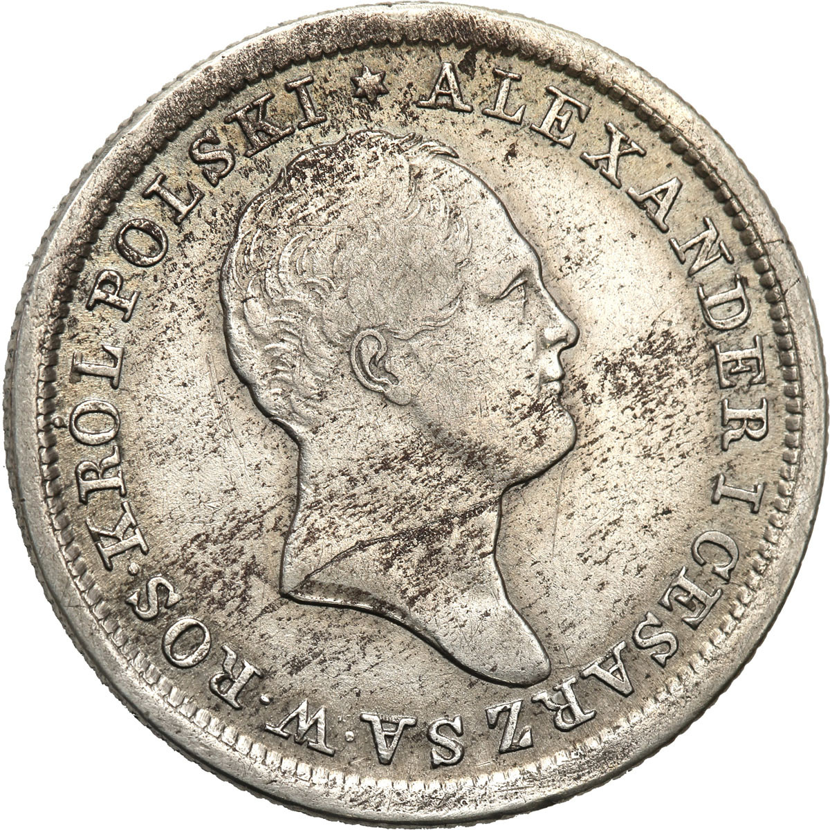 Królestwo Polskie Aleksander I 2 złote 1824 st. 3+