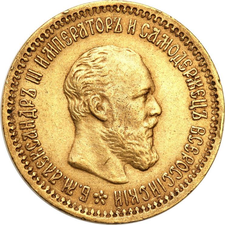 Rosja. Aleksander III. 5 rubli 1890 (АГ), Petersburg st.2+