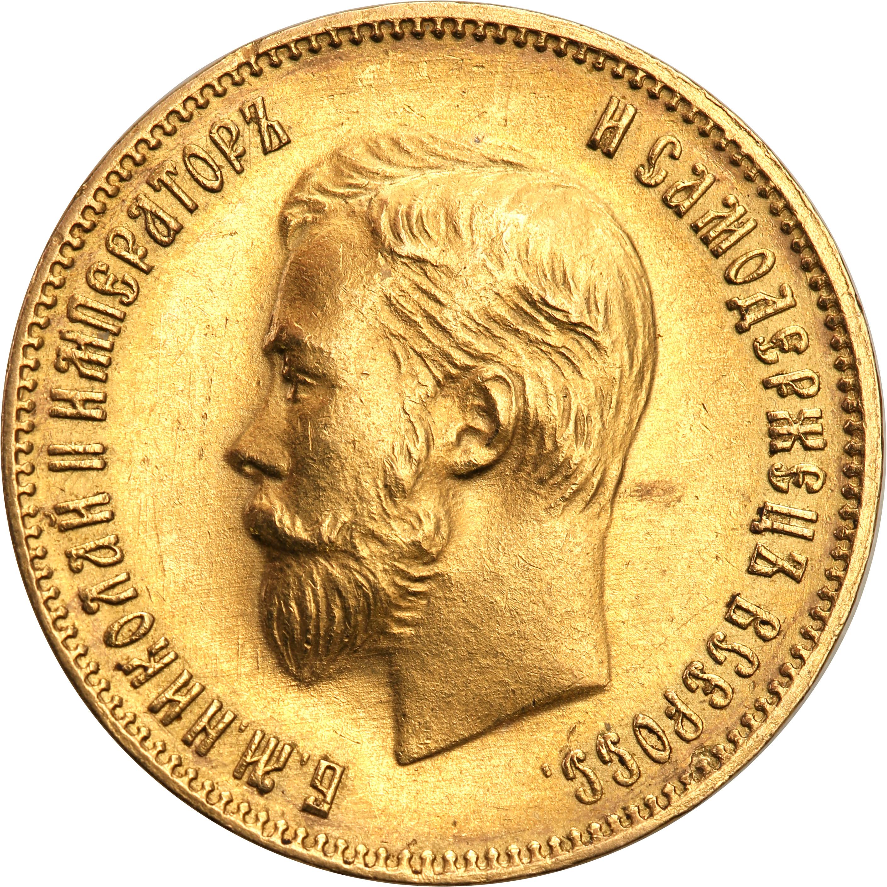 Rosja. Mikołaj II. 10 rubli 1903 АР, Petersburg - PIĘKNE st.1/1-