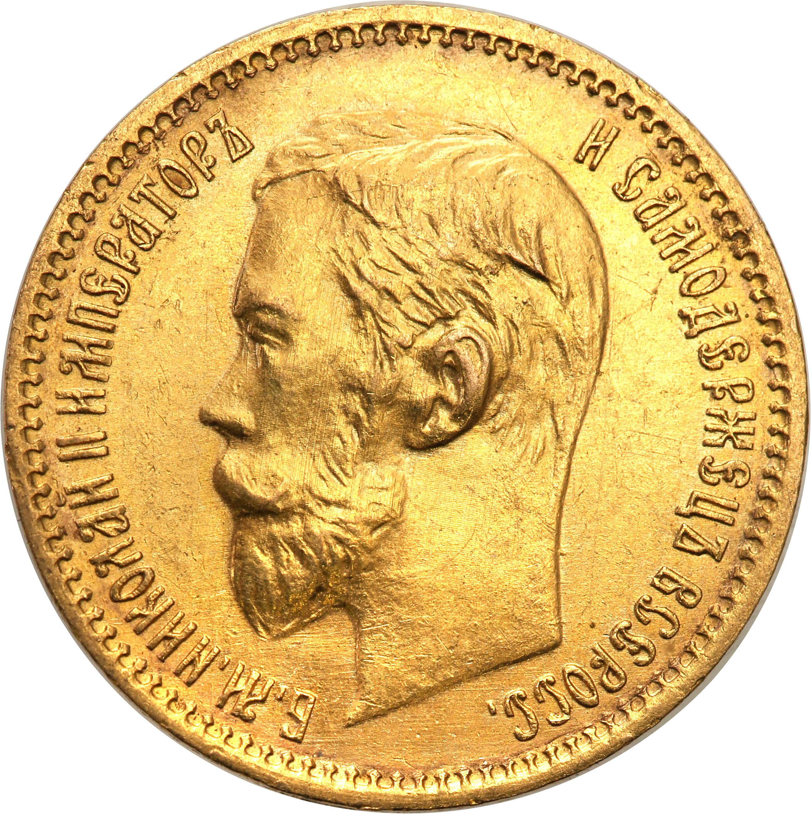 Rosja. Mikołaj II. 5 rubli 1901 (FZ), Petersburg st.1-