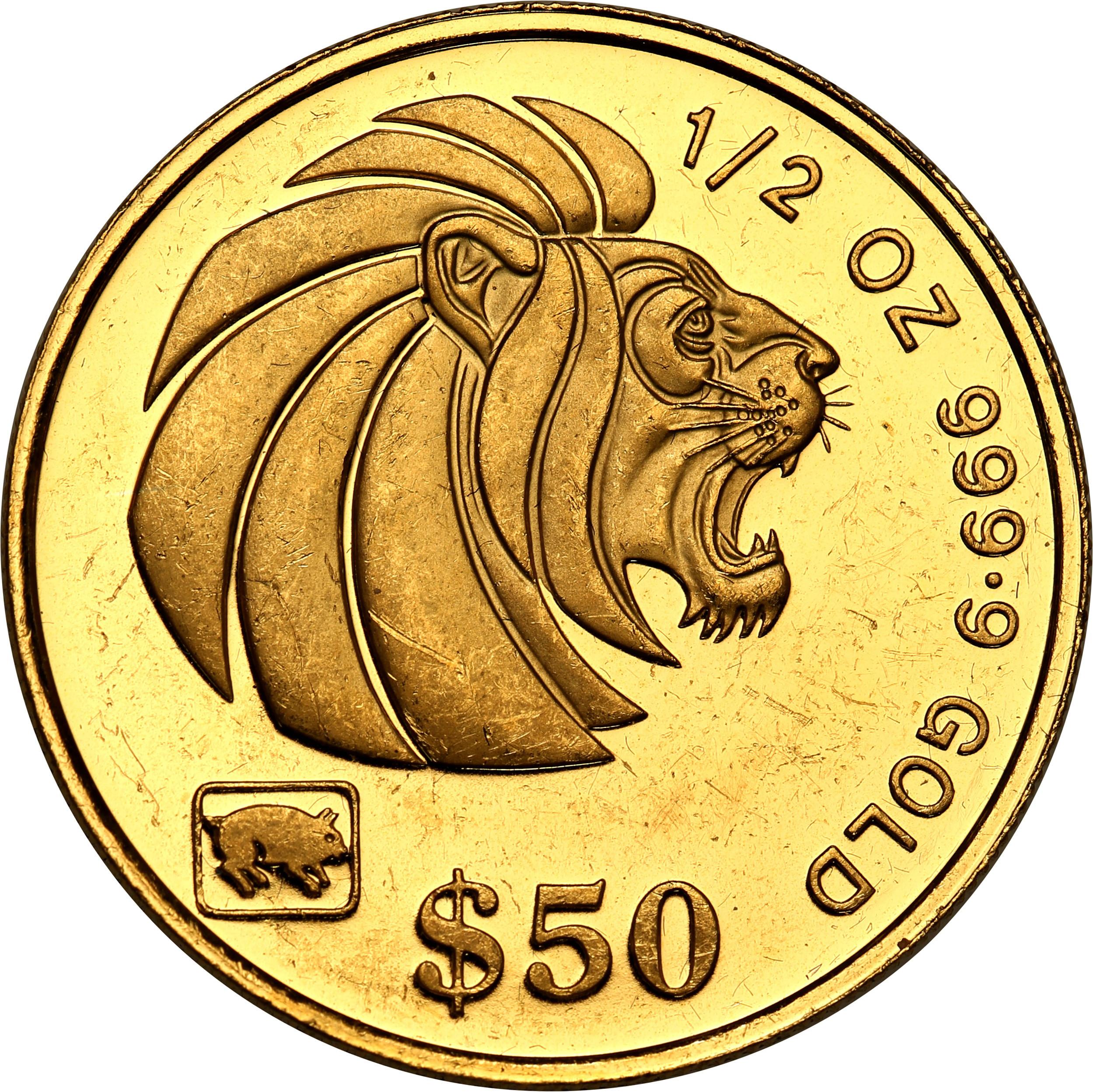 Singapur 50 dolarów 1995 st. L – ½ uncji złota