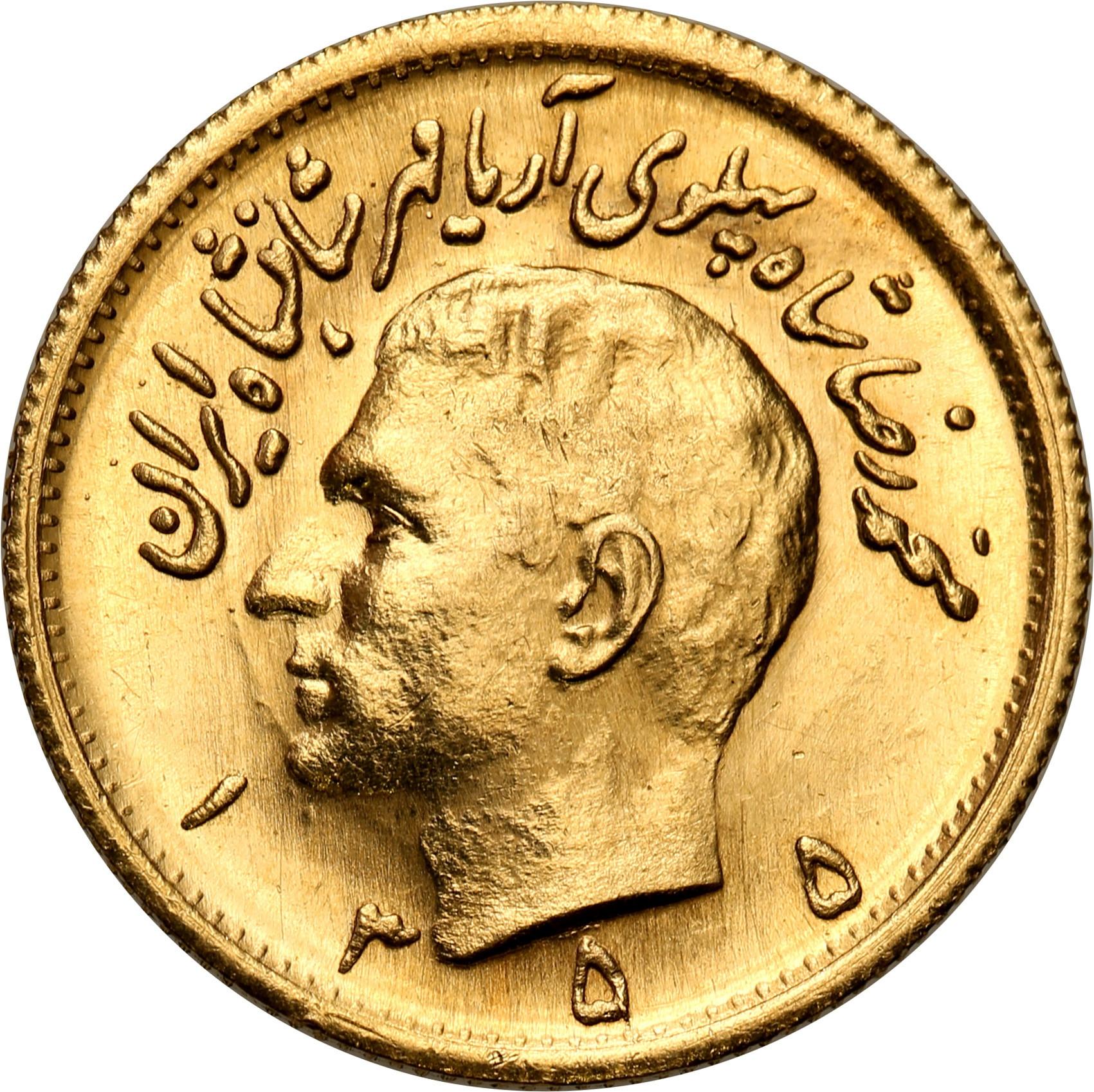 Iran 1/2 Pahlevi 1355 (1976 AD) st.1
