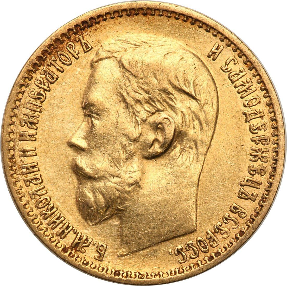 Rosja Mikołaj II 5 Rubli 1898 AG