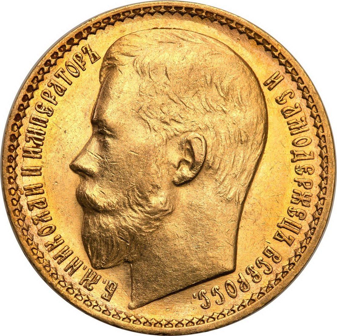 Rosja. Mikołaj II. 15 rubli 1897 СПБ АГ, Petersburg, typ II