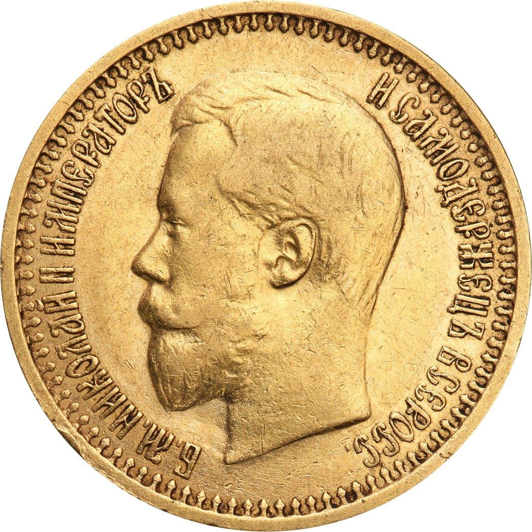 Rosja Mikołaj II 7 rubla 50 kopiejek (7,5 Rubla) 1897 AГ, Petersburg