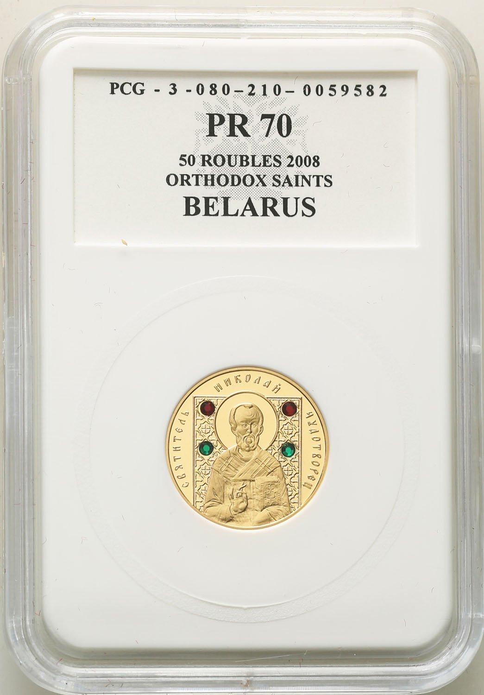 Białoruś 50 rubli 2008 Św. Mikołaj Cudotwórca - Święci Prawosławni PCG PR70