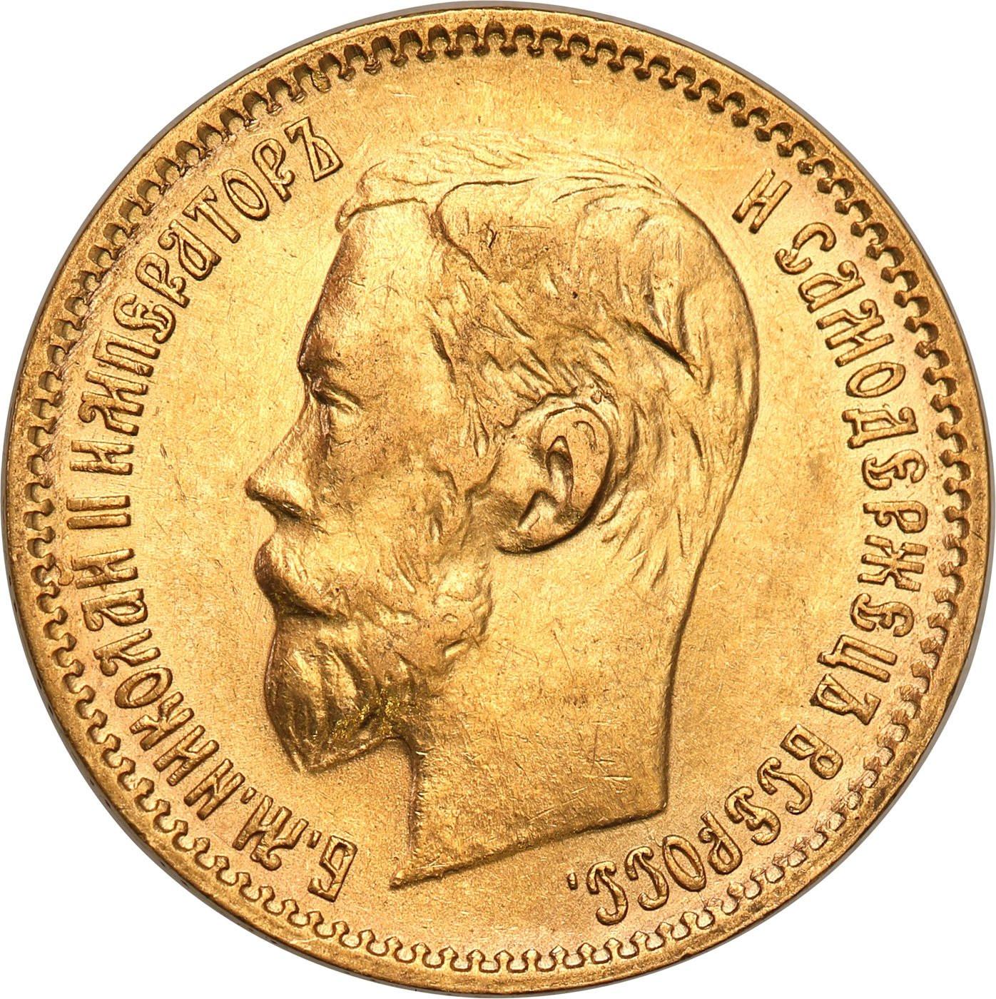 Rosja. Mikołaj II 5 rubli 1900 FZ, Petersburg st. 1