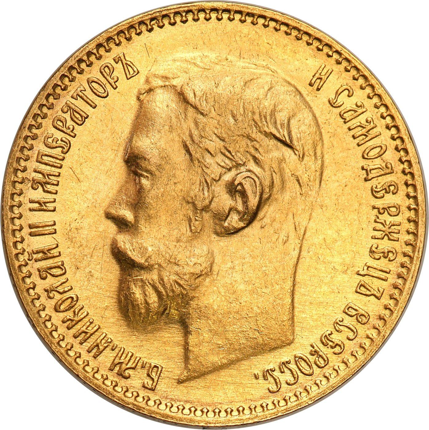 Rosja. Mikołaj II 5 rubli 1901 FZ, Petersburg st.1-