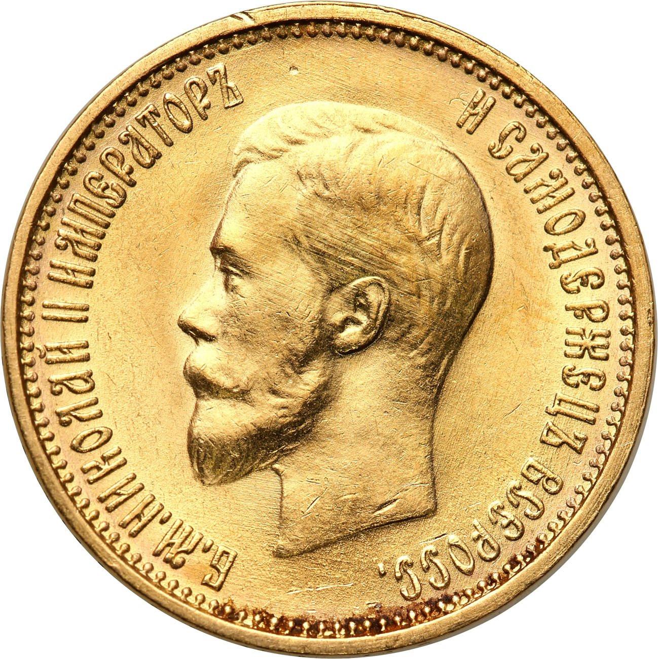 Rosja. Mikołaj II. 10 rubli 1899 АГ, Petersburg