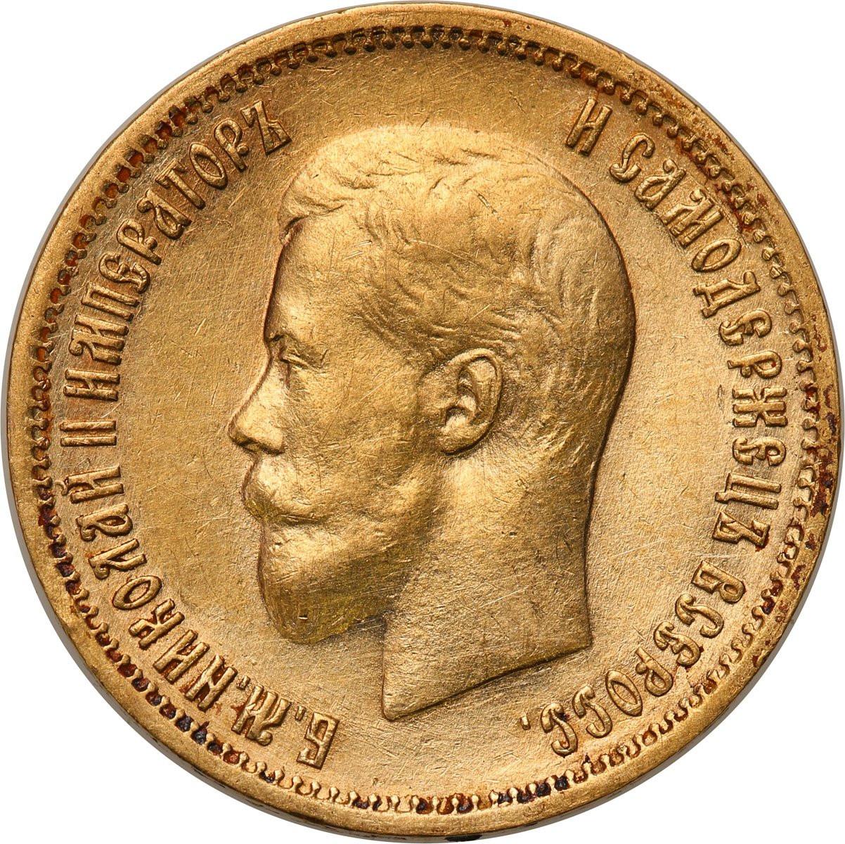 Rosja. Mikołaj II. 10 rubli 1899 АГ - AG, Petersburg