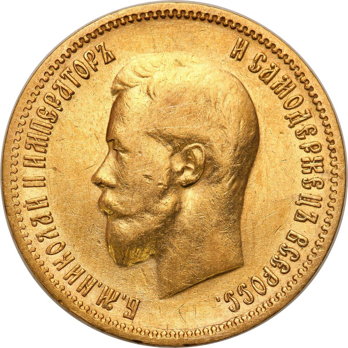 Rosja. Mikołaj II. 10 rubli 1900 ФЗ - FZ, Petersburg