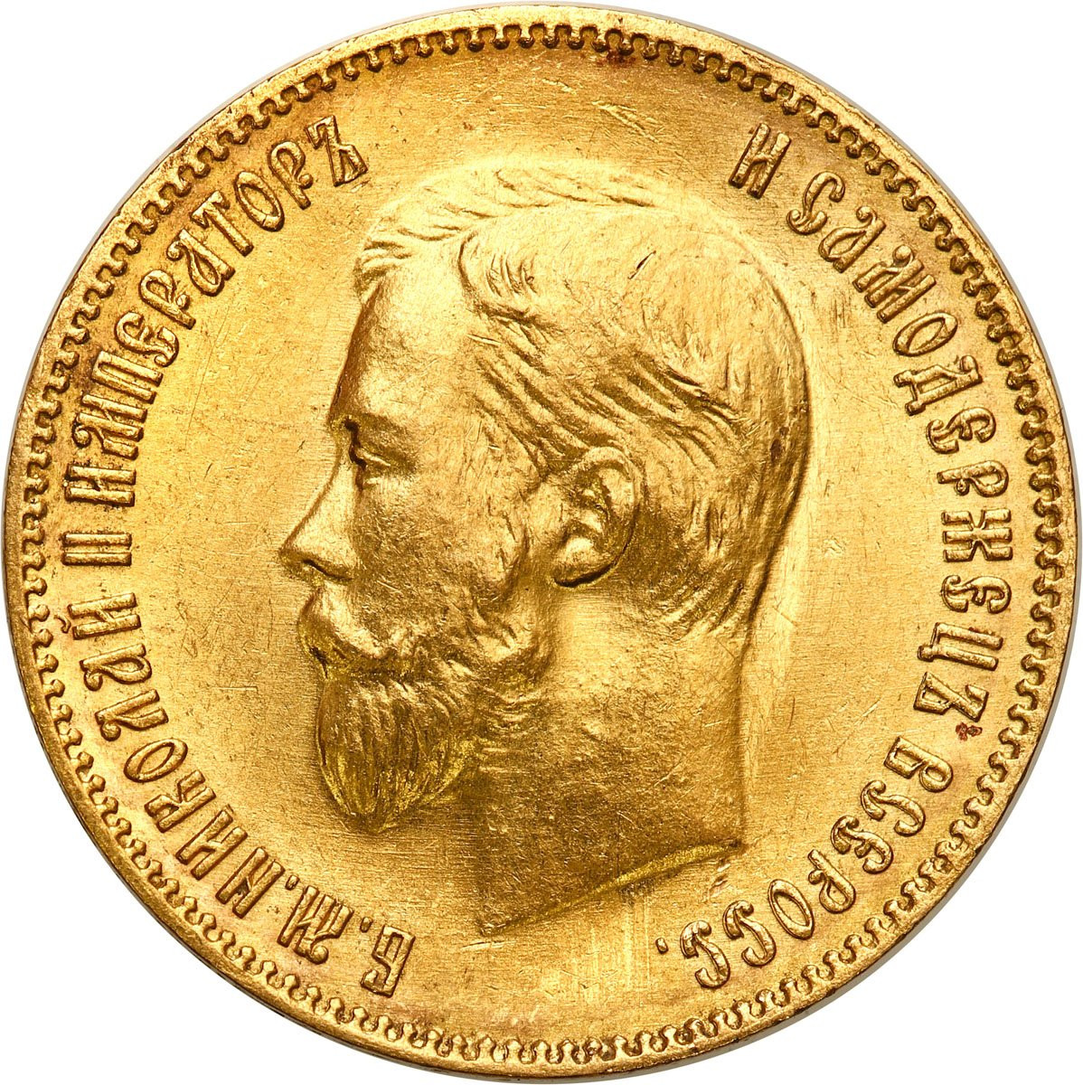 Mikołaj II. 10 rubli 1904 (AP), Petersburg - rzadszy rocznik