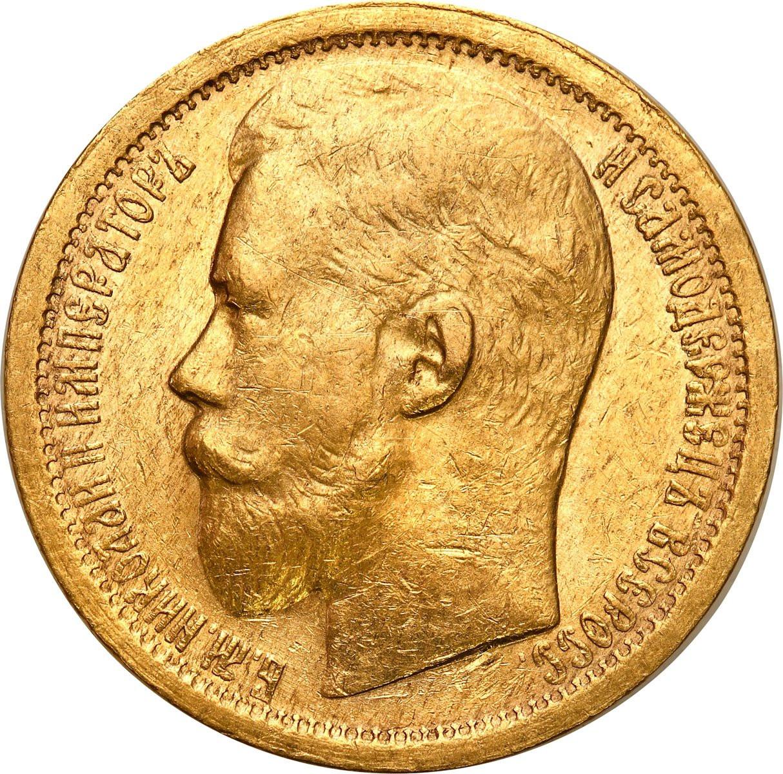 Rosja. Mikołaj II. 15 rubli 1897, Petersburg, typ I