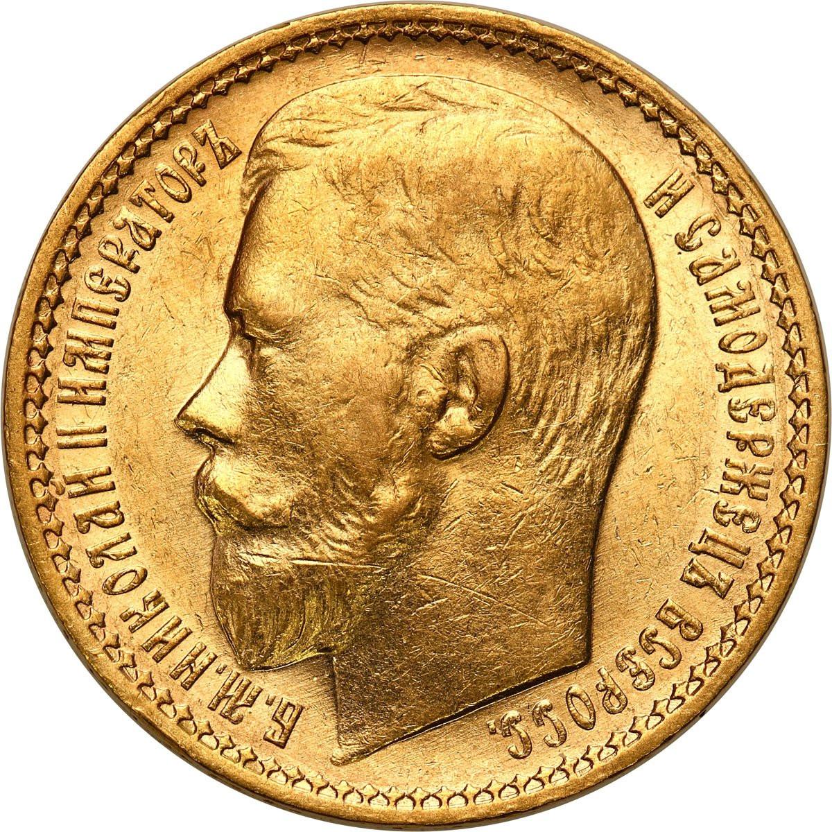 Rosja. Mikołaj II. 15 rubli 1897, Petersburg, typ II