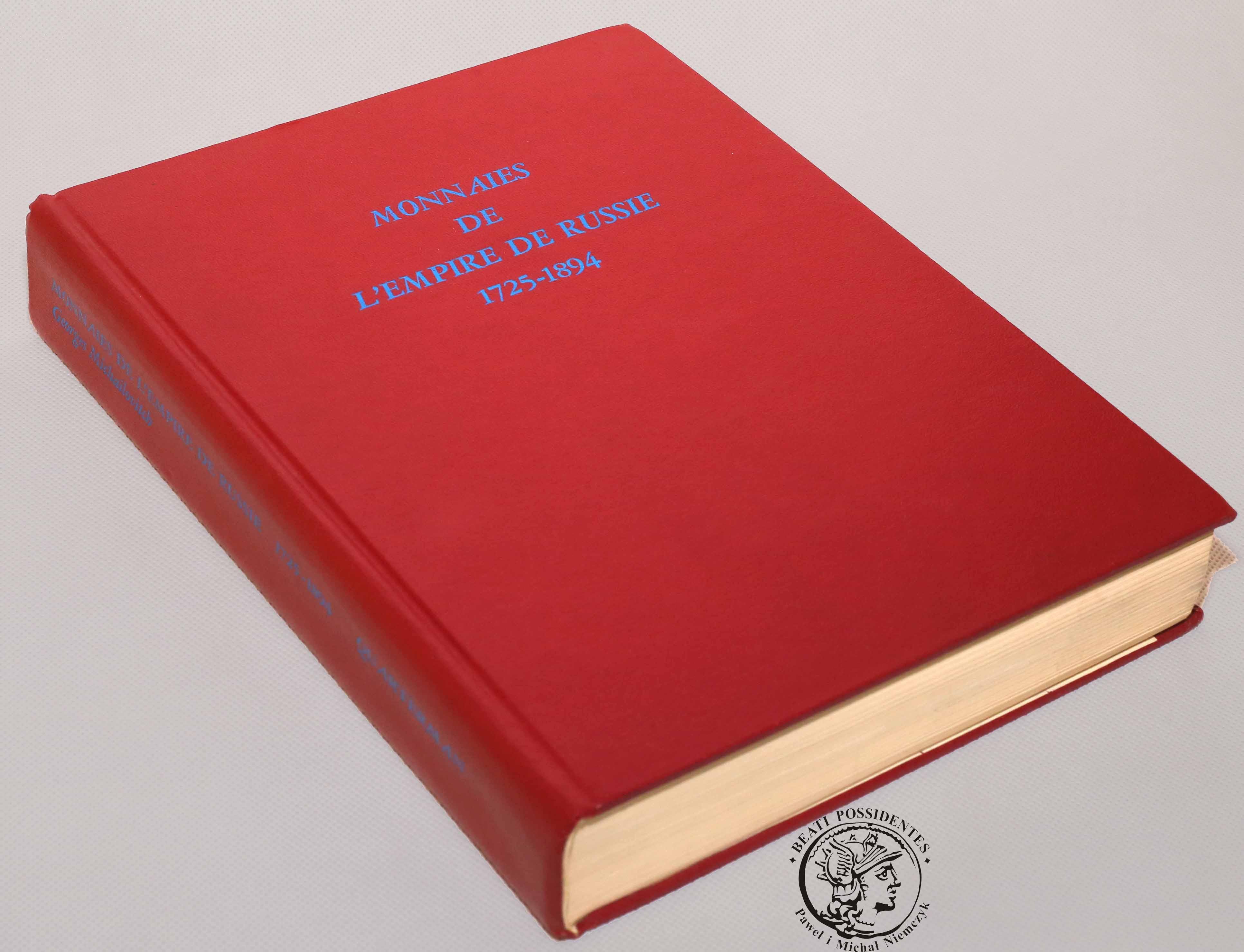 Kolekcja księcia Jerzego Michajłowicza 1725-1894 - wyd. 1973 roku