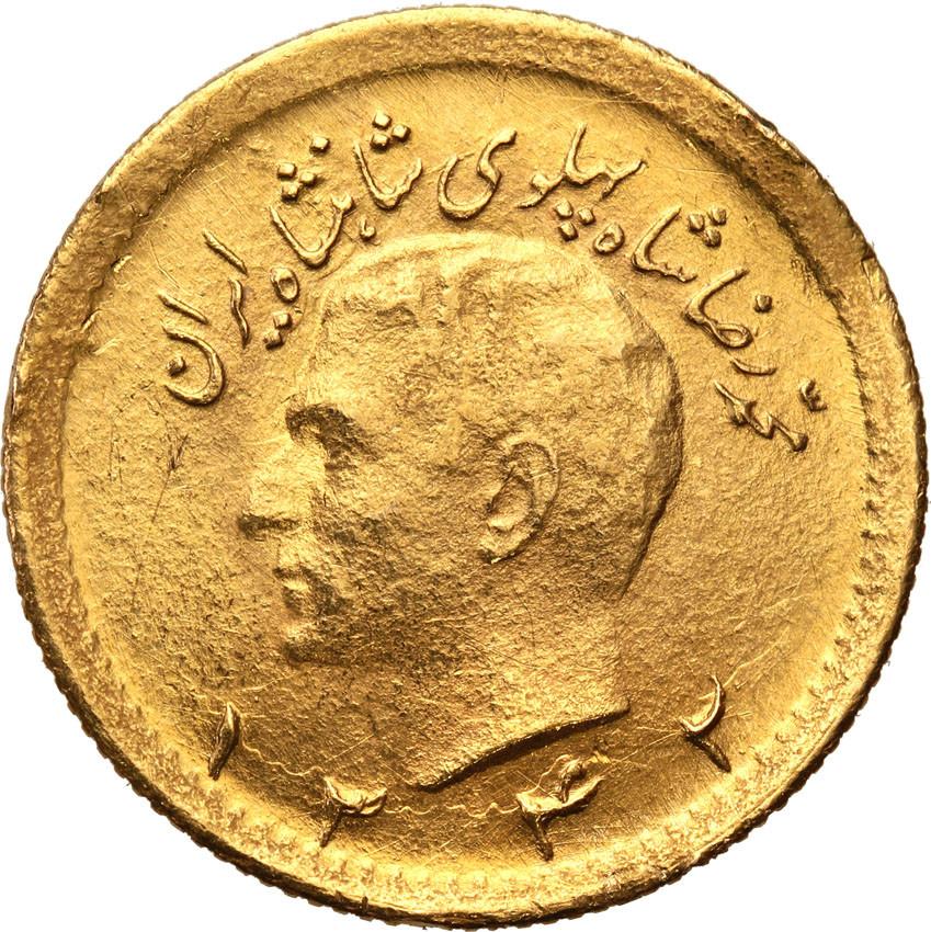 Iran 1/4 Pahlevi 1342 AH (1963 AD) st.2